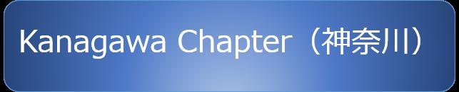 K_Chapter