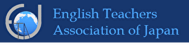 活動スケジュール - English Teachers Association of Japan