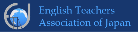 Login - English Teachers Association of Japan