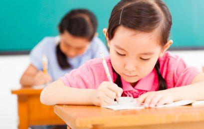 保護中: ギフテッド教育専門家が創った思考力を伸ばす学習ツール:子どもも大人も「Think Like Professionals」