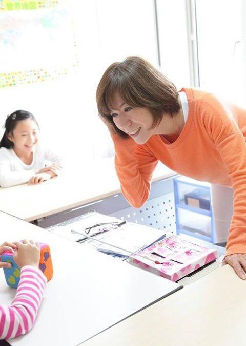 ETAJ勉強会:英語講師として一歩成長するために