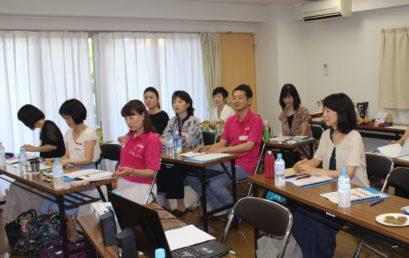 ETAJ Convention 2018 報告レポート②